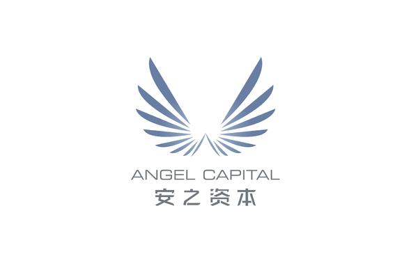 安之资本 企业标志设计