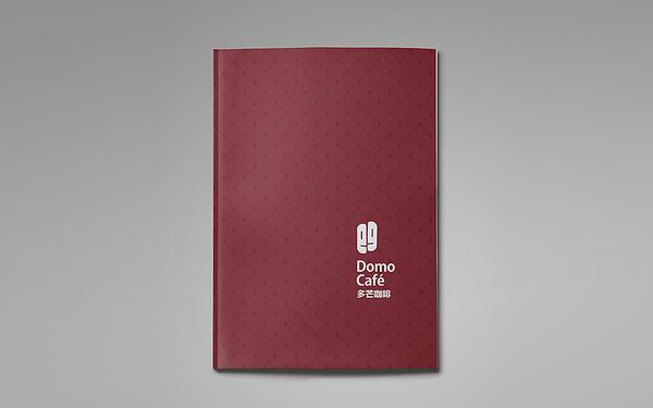 DOMO咖啡品牌畫冊設計