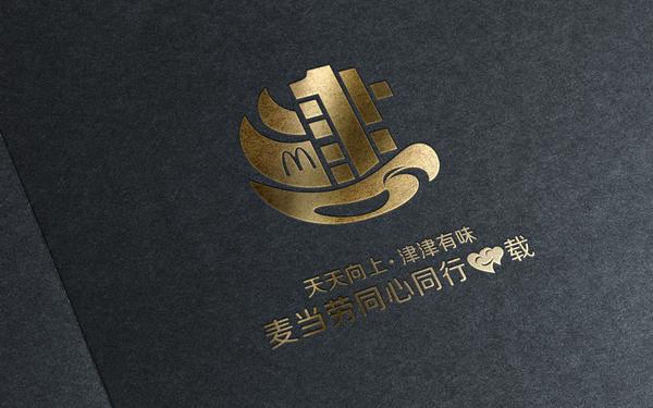 麦当劳天津keycity标志设计