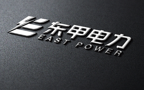 东甲电力企业logo设计