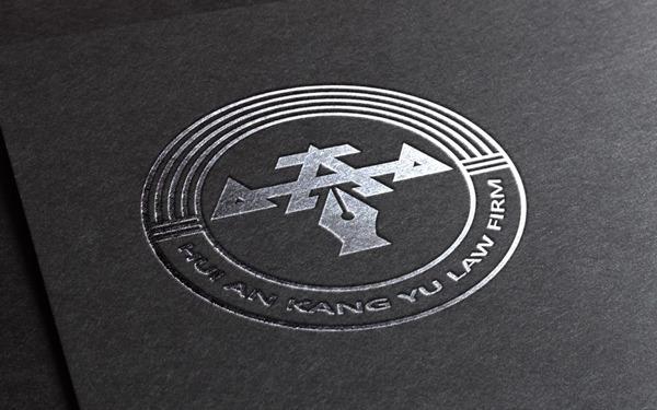 汇安康宇律师事务所logo设计