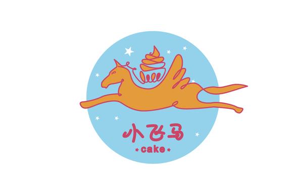小飞马蛋糕店