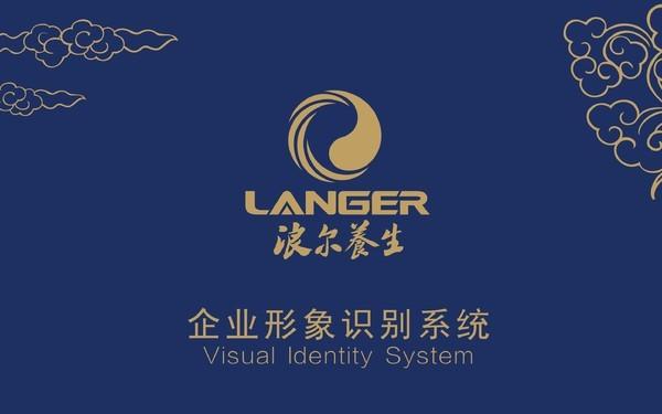 上海浪爾電器有限公司