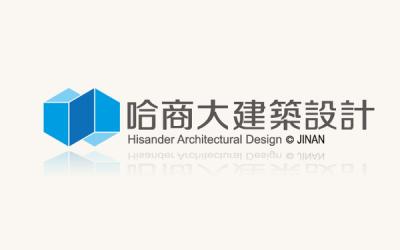 济南哈商建筑设计公司品牌设计