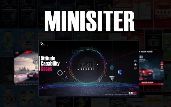 2015汽车Minisiter