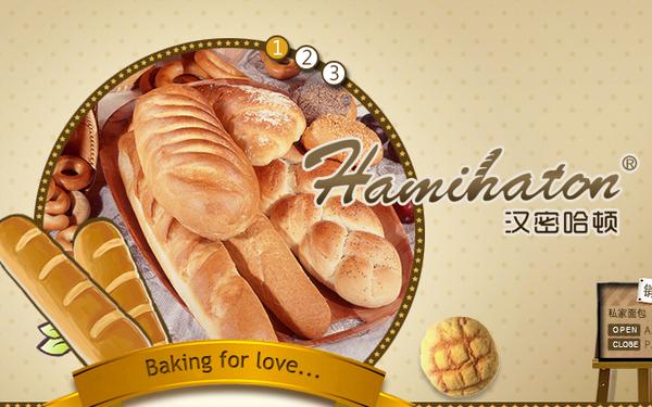 韩国风面包网站Hamihaton