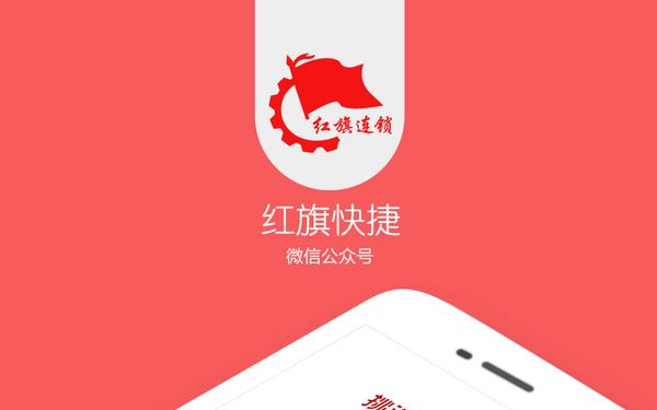 绵阳app开发