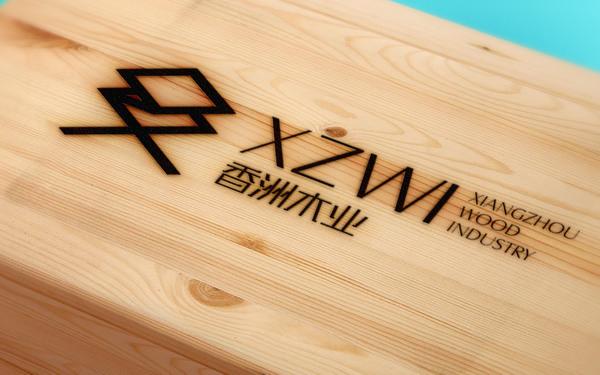 内蒙香洲木业有限公司LOGO设计