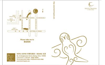 酒店房卡带卡通版地图