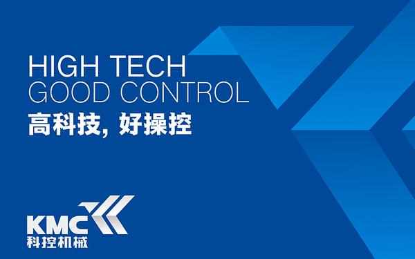 温州科控机械有限公司标志VI设计