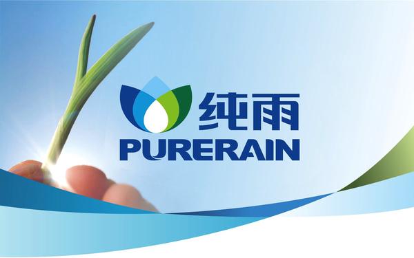 浙江纯雨不锈钢管业logo、VI设计