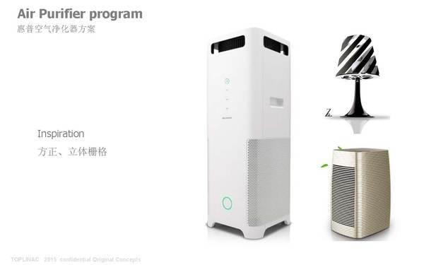 空气净化器案例