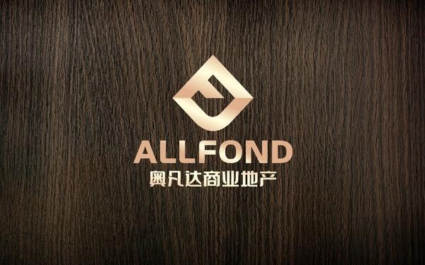 奥凡达商业地产开发公司品牌设计