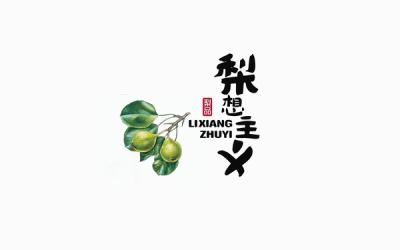 水果包装 logo