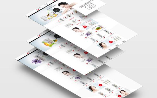 阿卡迪亚公司电商大赛网页设计
