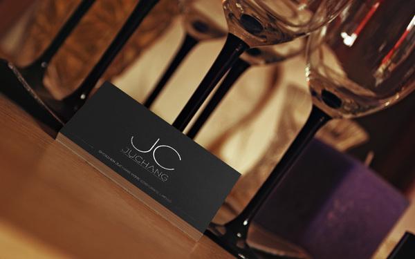 钜畅红酒贸易公司Logo设计
