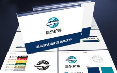 昌乐县铁路护路联防工作标志+V...