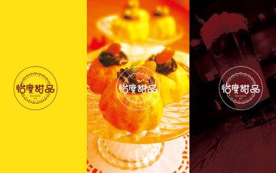 怡度甜品logo设计