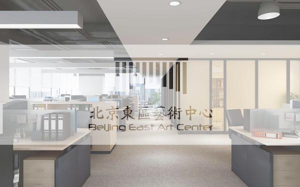 北京东区艺术中心标志设计