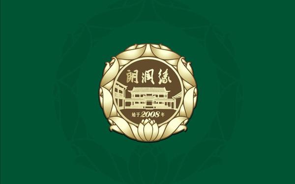 朗润园茶叶标识
