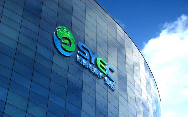 泗阳电商产业园