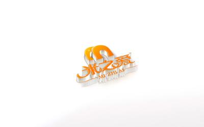 ?#35013;?#31461;装品牌标志设计