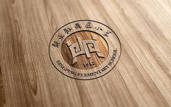 邻水县鼎屏小学校徽设计