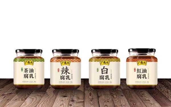 廣盛元腐乳包裝設計