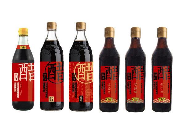 廣盛元醋系列產品包裝設計