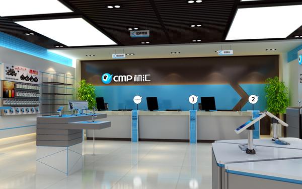 广东CMP手机专营店SI设计