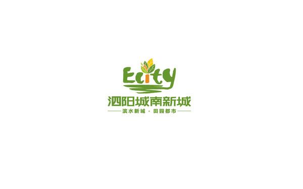 泗阳城南新城标志及宣传册设计