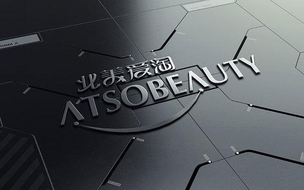 北美爱淘logo设计