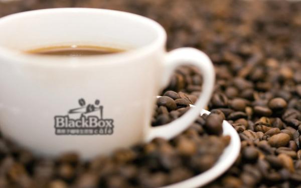 黑匣子咖啡生活馆