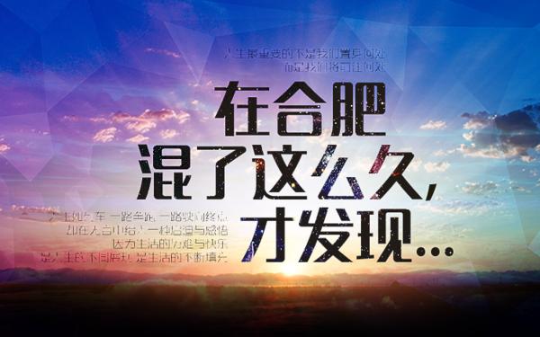 文艺范 | H5场景页 之 此生最美的风景!