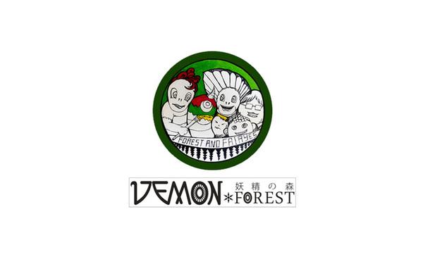 Demon Forest妖精之森创意设计LOGO标识