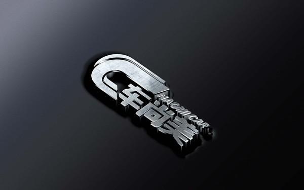 車尚美  品牌logo設計