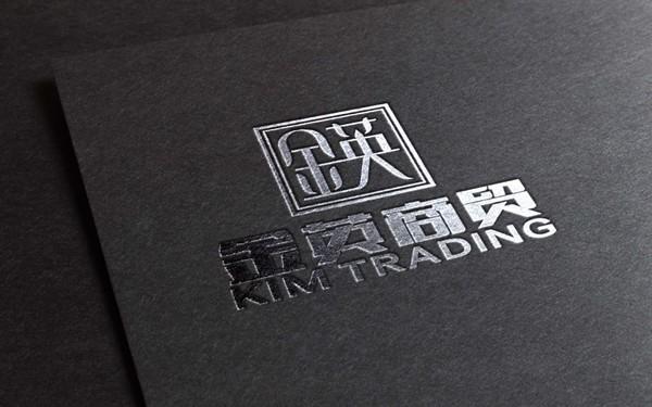 金英商貿  品牌logo設計
