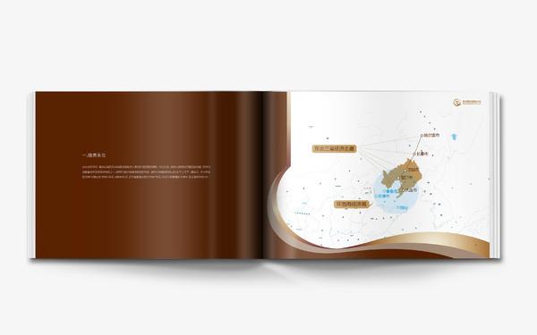 乾润地产画册设计
