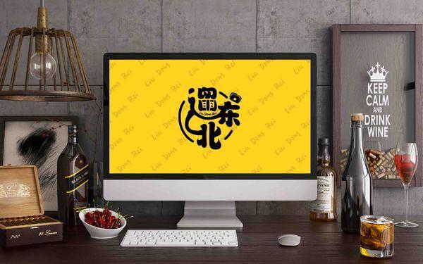 遛东北logo设计