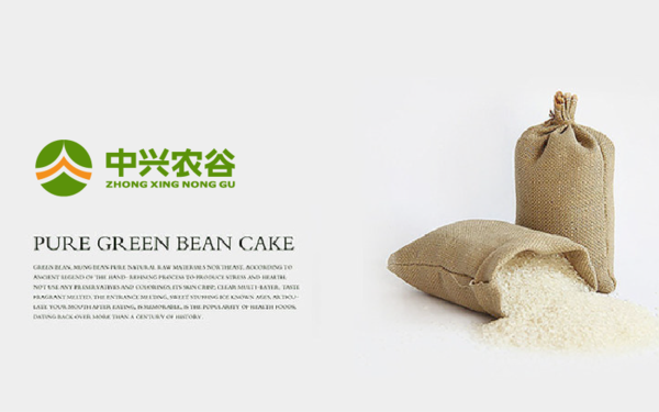 中兴农谷品牌标志设计