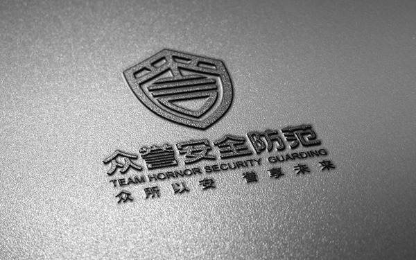 鄭州眾譽安防品牌形象設計