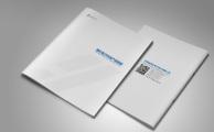 德亿电子科技画册设计2