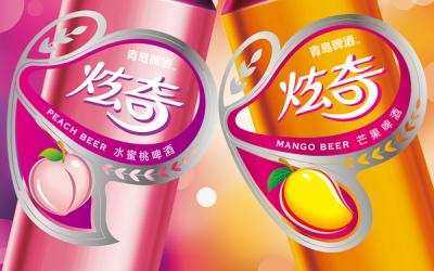 青岛啤酒炫奇果味啤酒包装设计