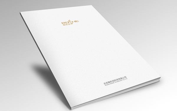 北京融和創科技畫冊設計