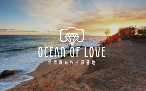 爱情海婚纱摄影基地logo设计
