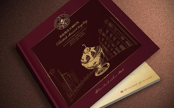 塔卡米英倫冰淇淋畫冊設計