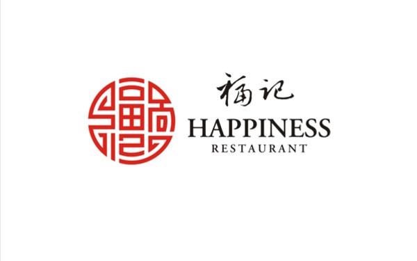 福记酒楼logo设计