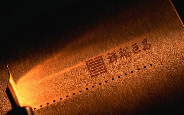祥裕巨昌品牌LOGO設計