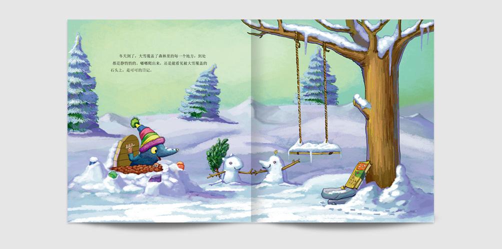 6+1儿童教育形象插画设计图10