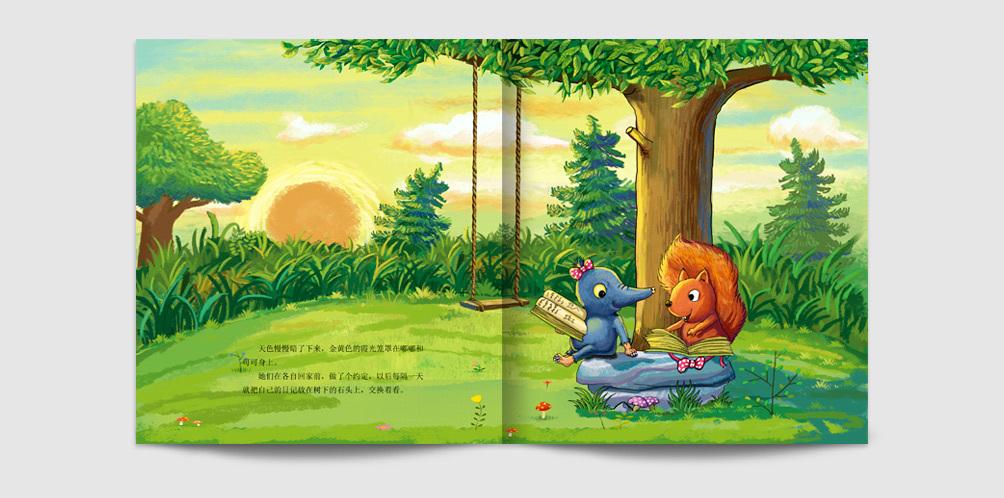 6+1儿童教育形象插画设计图6
